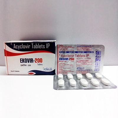 Ekovir zum Verkauf bei anabol-de.com in Deutschland   Acyclovir Online